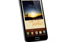 Samsung Galaxy Note | Actualidad | Ingennia Diseño y Comunicación
